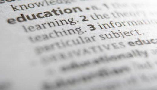 英語4技能育成に必要な「多聴多読」とは?