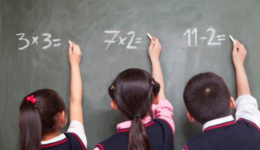 全員の学力をあげる『学び合い』とは?アクティブラーニング時代の「一人も見捨てない教育」の考え方