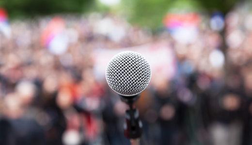 【大学入学共通テスト】ベネッセグループが記述式問題を採点受託!公教育民営化への懸念