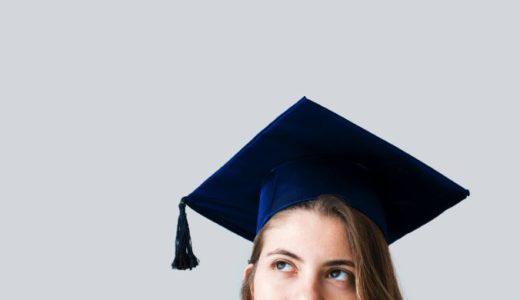 【経験談】教員志望者は大学院進学をするべきか?給料や就職有利かを解説!
