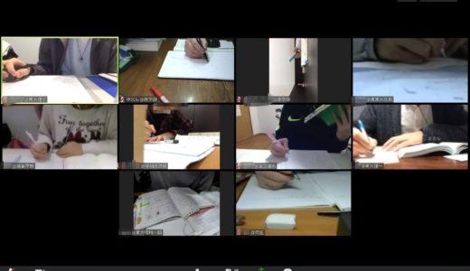 オンライン自習室とは?コロナ時代を乗り切る新しい学習環境の提供