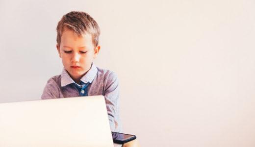 学校のオンライン化が遅れている理由【論点の整理】