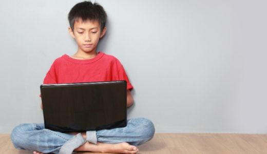 【目的別】家で学べるおすすめのオンライン教材3選